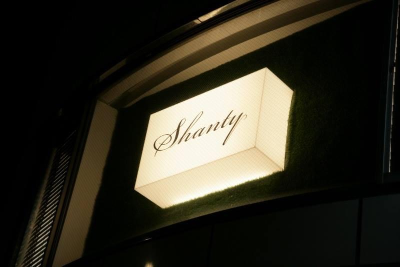 三鷹の美容室Shanty